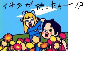 snap_wanfuwanfuwanfu_201321224747.jpg