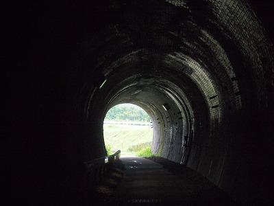 碓氷第一隧道