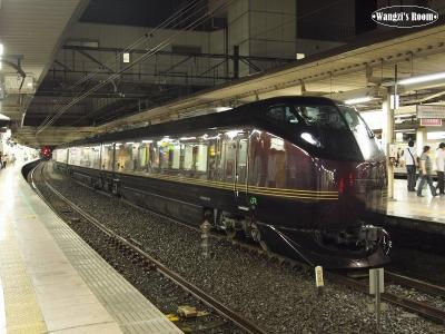 E655系「なごみ(和)」前面