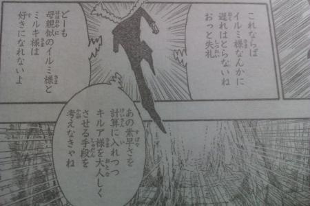 jump2301hh2.jpg