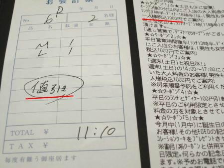 snap_wankosyoukai_201316204231.jpg