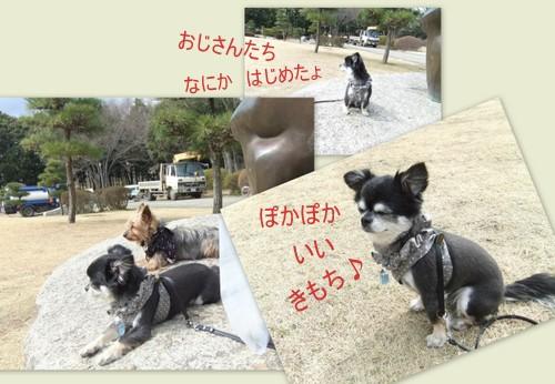 2013_0324公園へ4