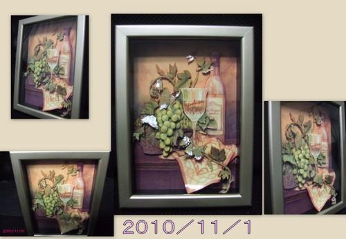 ★シャドウボックス3D3D3Dフォルダ★-002