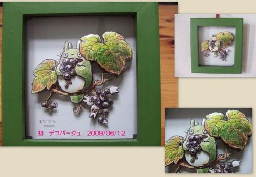 ★シャドウボックス3D3D3Dフォルダ★-010