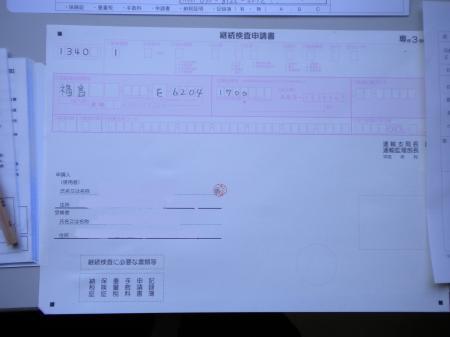 DSCN1699_convert_20141110154739.jpg