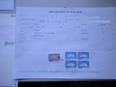 DSCN1701_convert_20141110154823.jpg