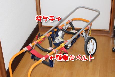 コボさん製の4輪車椅子