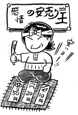 談話イラスト10[1]