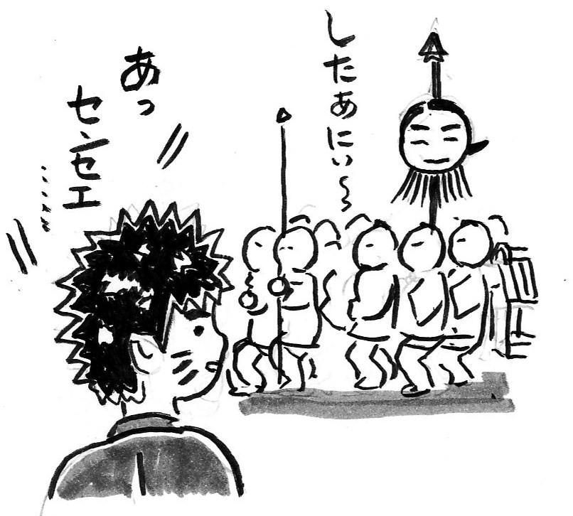 談話イラスト32