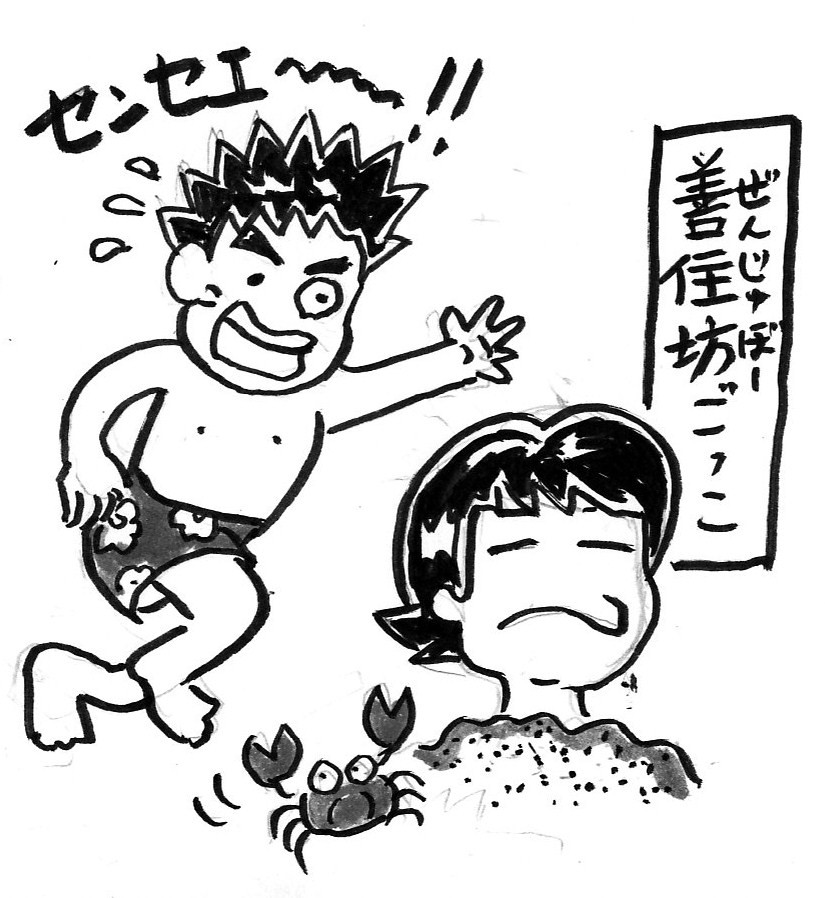 談話イラスト51