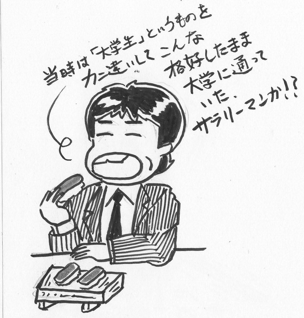 ざっつえんたイラスト5