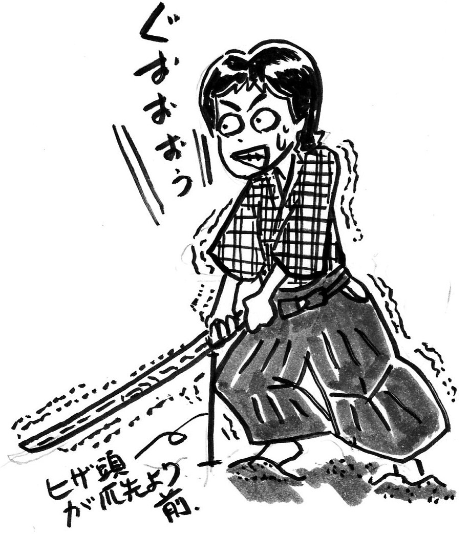 ざっつえんたイラスト8