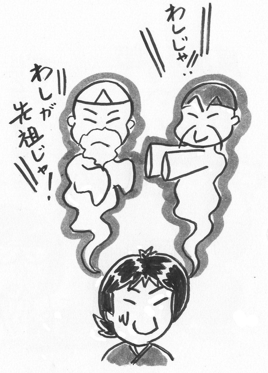 談話イラスト61