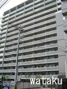 famirukitaoosaka(8).jpg