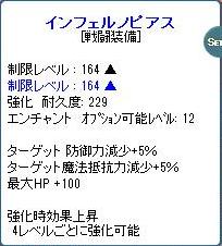 ぴあす229
