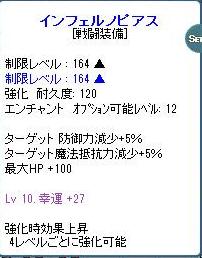 ぴあす10