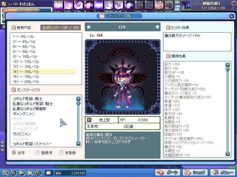 SPSCF0111.jpg