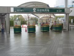 121215中京入場門