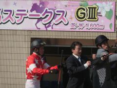 パドック:岩田騎手