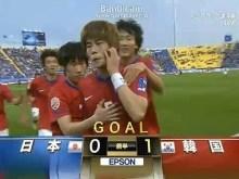 サッカーでも和猿