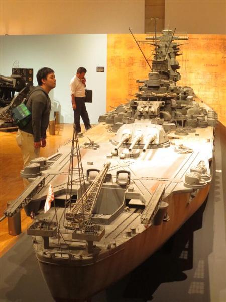 巨大戦艦大和展