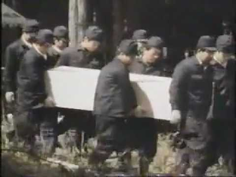 妙義山リンチ殺人