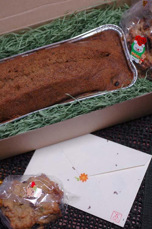 ayumidou_cake_1.jpg