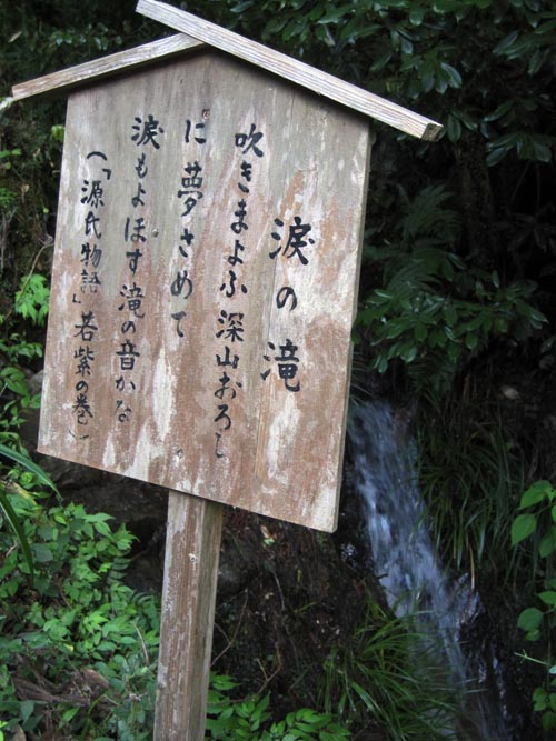 kurama_10.jpg