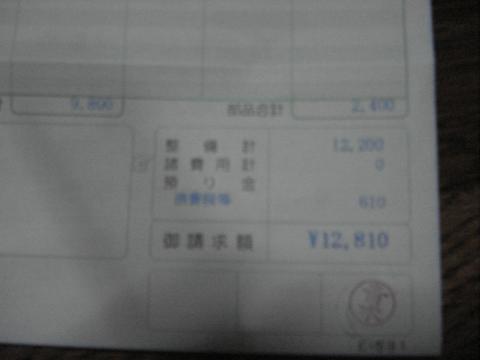 1_20100406230010.jpg