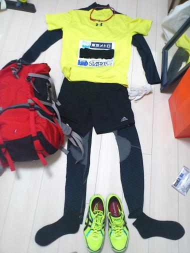 20130223_東京マラソンウェアー