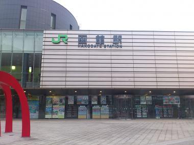 20130501_函館06_convert
