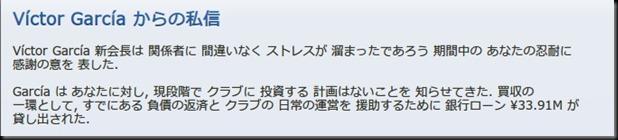 2014.7.17(2)