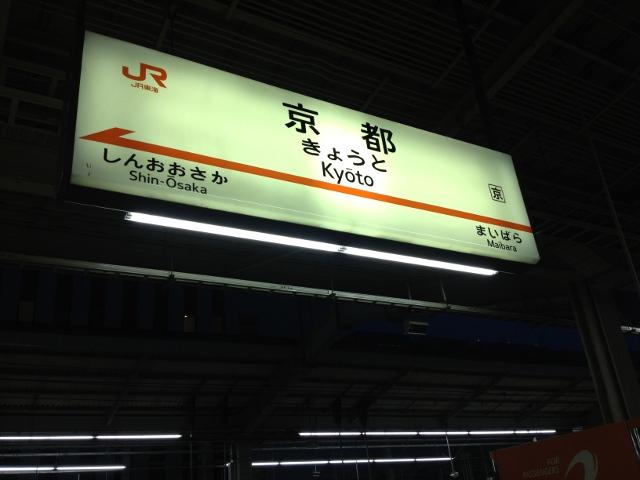 IMG_1416.jpg