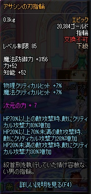 20140920012330ad2.png