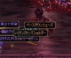 ダブドロ③