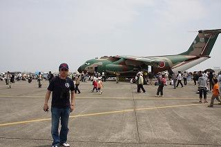 C-1輸送機