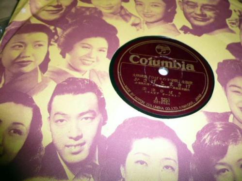 レコード (2)