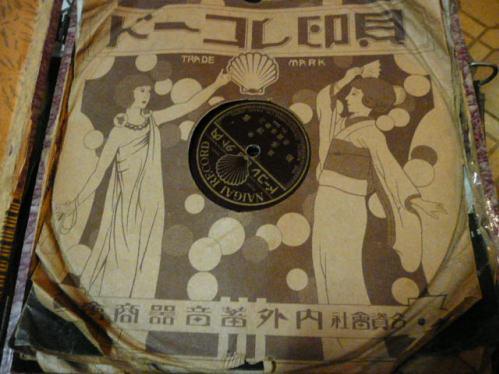 レコード (8)