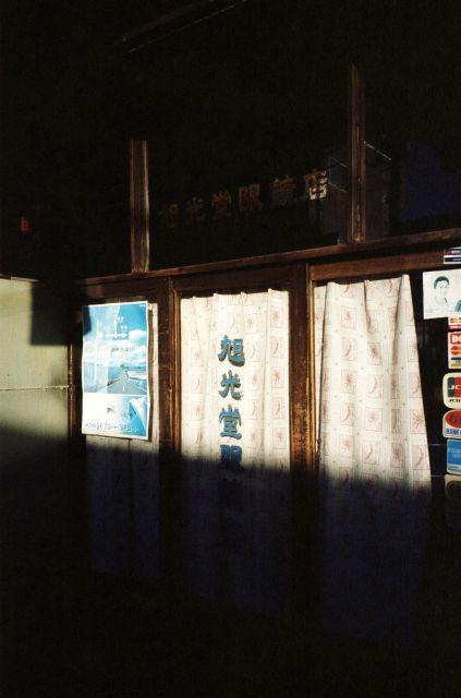 昭和の窓8