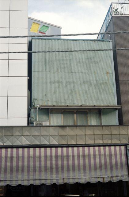 昭和の窓9a