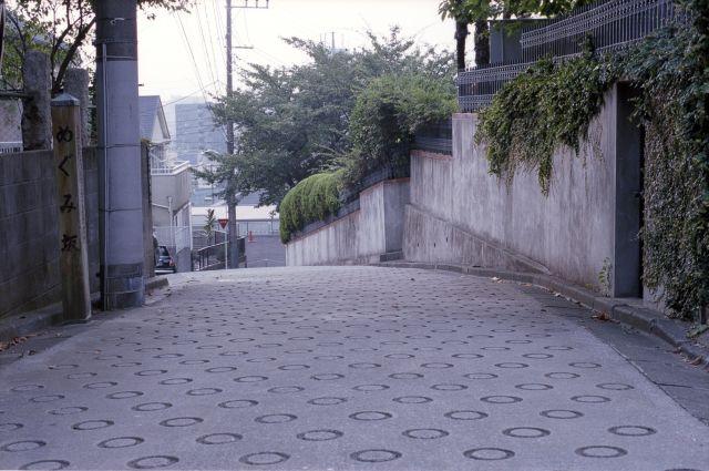 めぐみ坂3