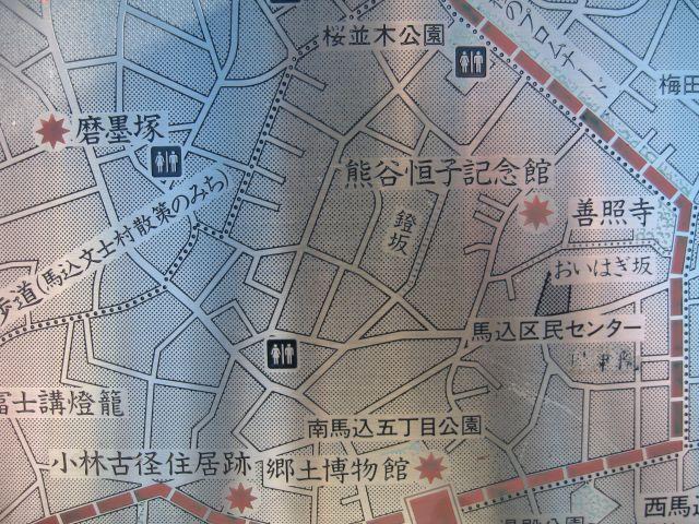 おいはぎ坂3