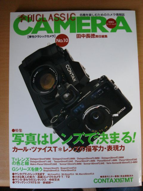 本20101218a