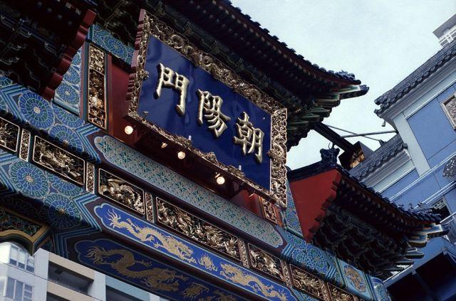 ChinaBlue01