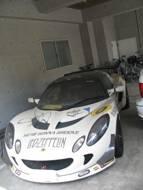 GarageToHeaven