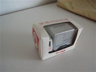 DSCN0489_20110912093331.jpg