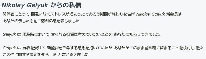FM010034.jpg