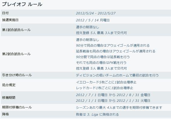 FM010074.jpg