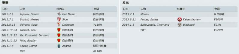 FM010235.jpg