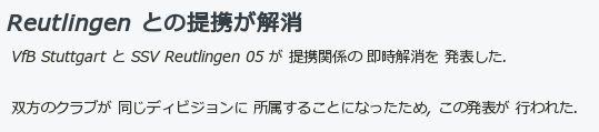 FM010279.jpg